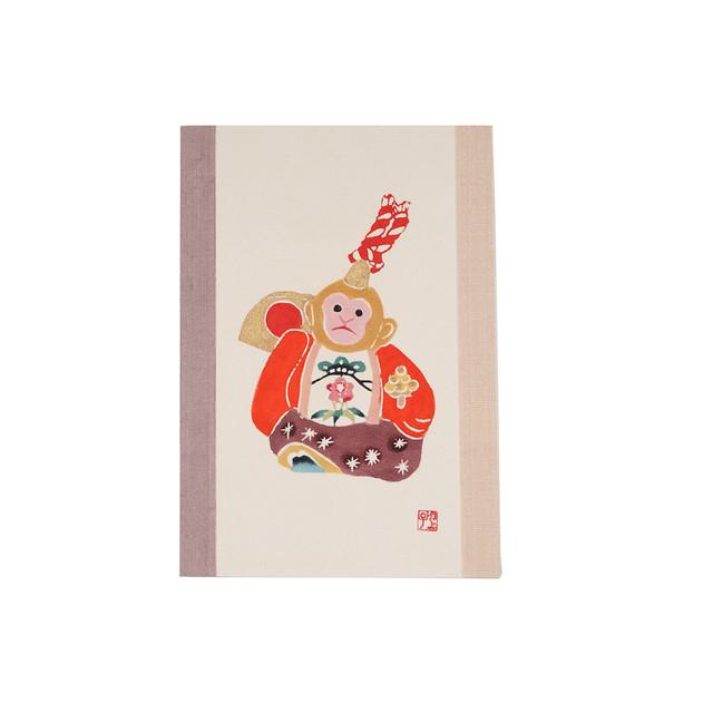 干支 申 (木製パネル)