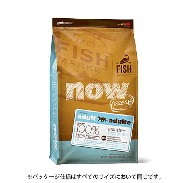 1.81kg NOW FRESH Grain Free フィッシュアダルトキャット