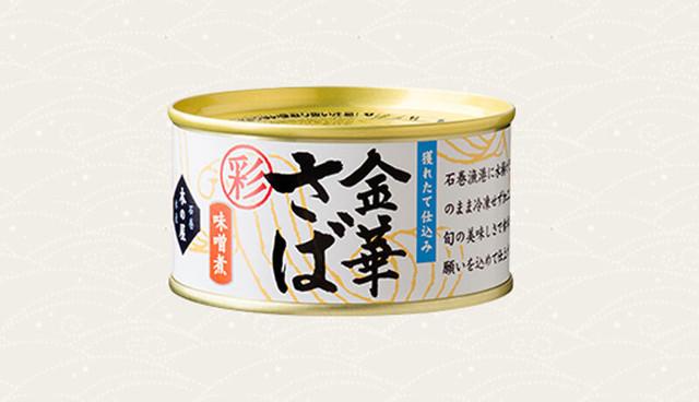 金華鯖味噌煮缶 170g×24缶