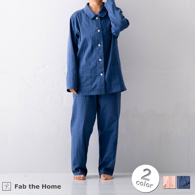 Fine cotton egyptian パジャマ レディース M / Lサイズ fab the home 森清 FH322872