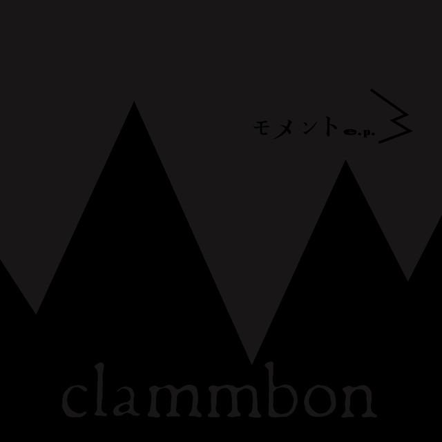 CD/Moment e.p.1 Clambon