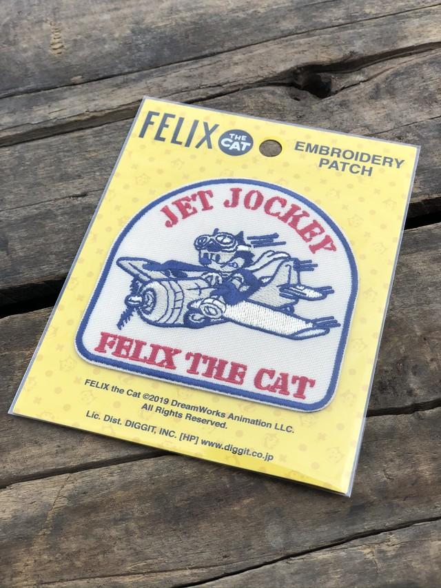 フィリックスのワッペン【jet】