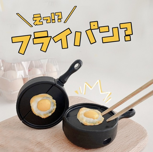 Fried egg frying pan airpods1/2 Pro case