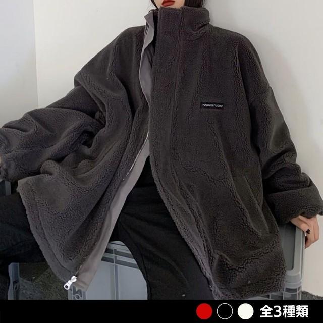 リバーシブルボアジャケット(全3色) / HWG388