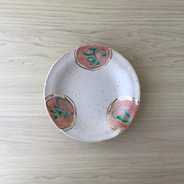 【有田焼】雪月花  三ツ足皿