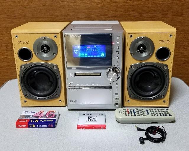 コンポステレオ CD & MD 搭載機 SHRAP MD-X10 完動品