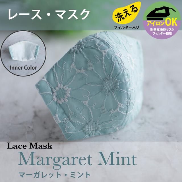 PSNY レース・マーガレット・ミント 花粉 黄砂 洗えるフィルター入り 立体 マスク 大人用 送料無料