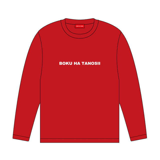 """BOKU HA TANOSII / ボクタノロンTee""""Red"""""""