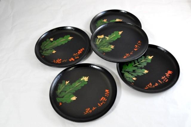 T21-27 6.0渕布皿 黒摺 松樹緑千年 5枚組