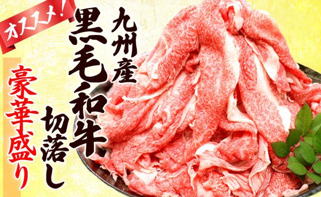 E300 【超豪華】佐賀牛フィレステーキ150g×4枚【最高級品質】