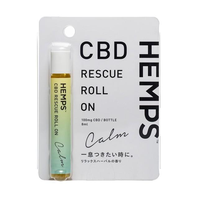 HEMPS CBD RESCUE ROLL ON  カーム