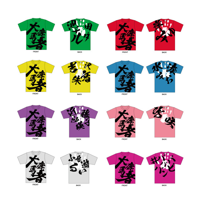 【完売㊗入荷】【2021年春】気合注入手形Tシャツ 【BA111】