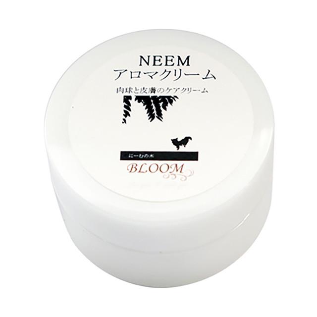 10g【 BLOOM 】ニームアロマクリーム