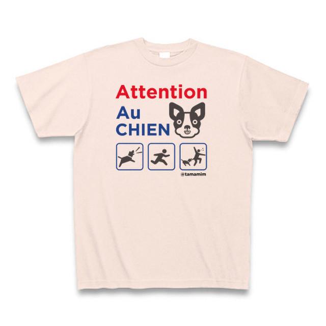 送料無料 「Attention Au Chien」Tシャツ ライトピンク