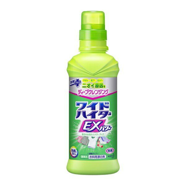 花王 ワイドハイターEXパワー 600ml