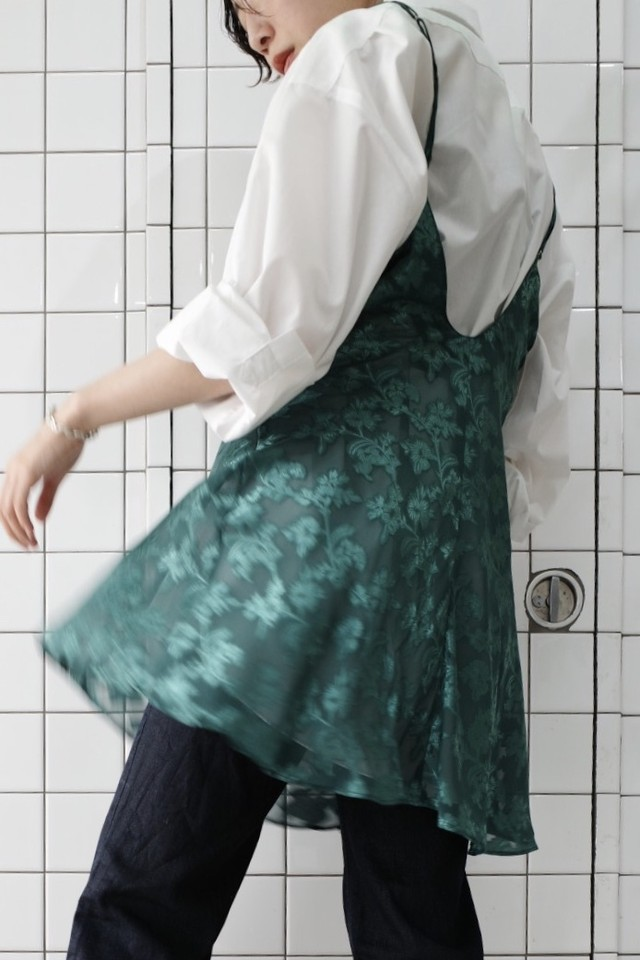 used ribbon camisole (green)