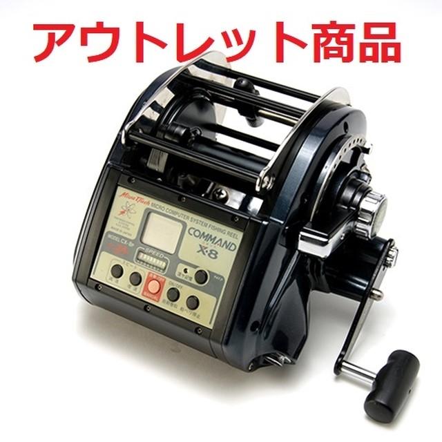 ミヤマエ コマンドX8(D.C-24V専用)