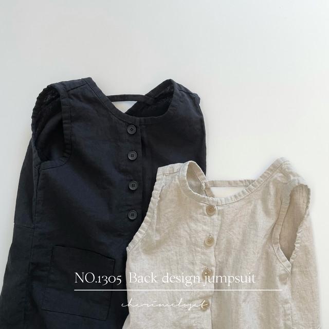 NO.1305  Back design jumpsuit / mamami
