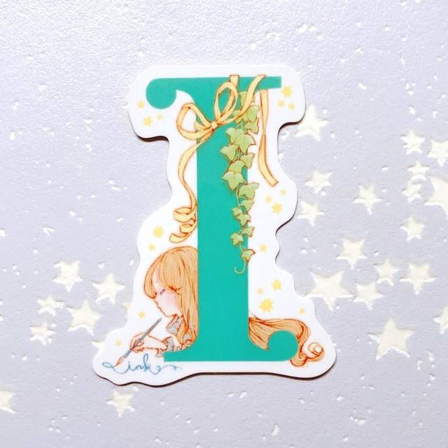 【I】アルファベットのステッカー