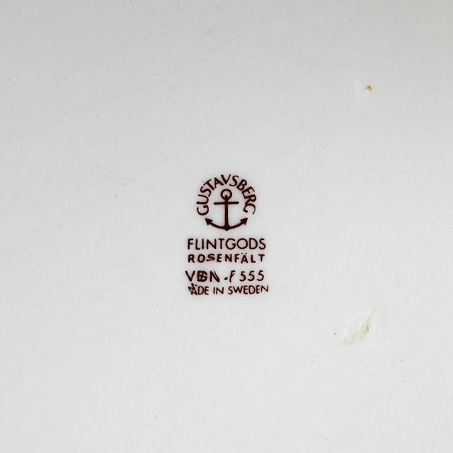 Gustavsberg グスタフスベリ Rosenfalt ローゼンフォルト 157mmボウル 木蓋付 北欧ヴィンテージ