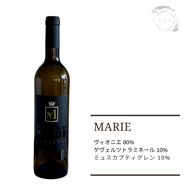2018 DOMAINE DE MARIE NO.1 BLANC, FRANCE, VIOGNIER+
