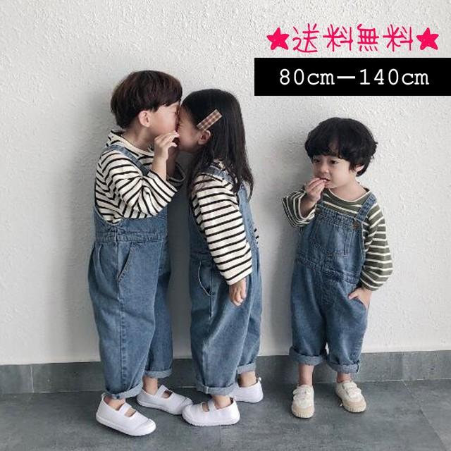 【80cm-140cm】デニムオーバーオール (374)