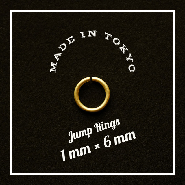 【6個】丸カン(真鍮無垢) 1.0mm x 6.0mm(日本製)