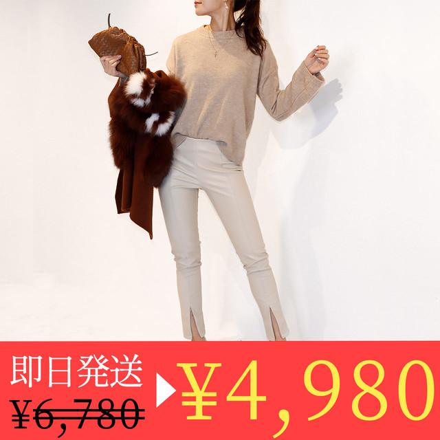 <ベージュ・ブラック各XSサイズ1点即納セール>裾ジップ付きエコレザースキニーレザーパンツ 3色展開