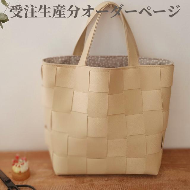 【受注販売】メッシュトートバッグ