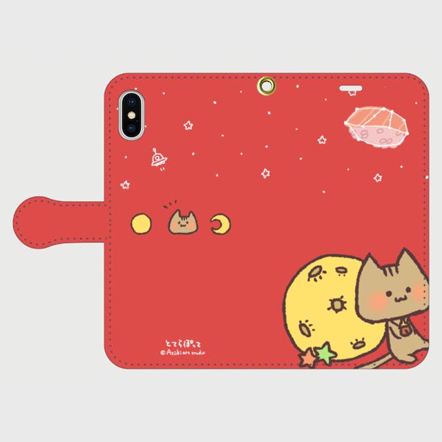 手帳型✿りすねこと月✿赤