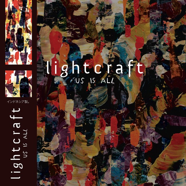 【CD】lightcraft(インドネシア / Indonesia)『US IS ALL』<先着でオリジナルステッカープレゼント>