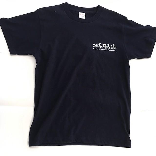 野馬追Tシャツ(黒)