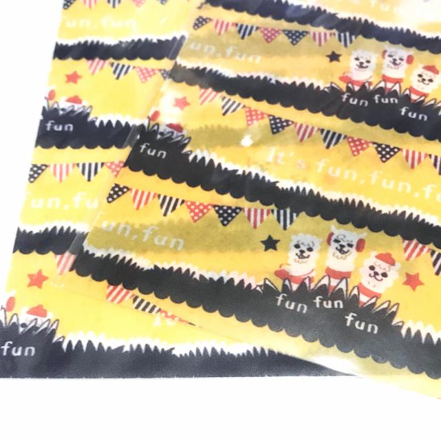 ラッピング袋 Sサイズ★あるぱかイズムのIt's fun,fun,fun