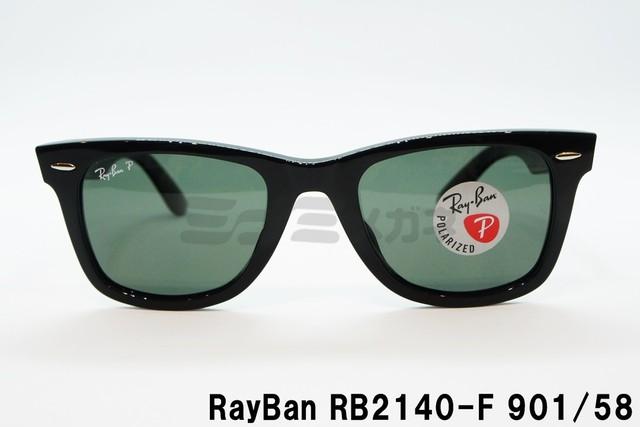 【正規取扱店】Ray-Ban(レイバン) RB2180-F 710/X0 51サイズ ラウンド ボストン