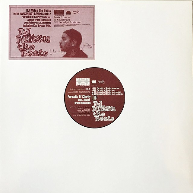 【LP】DJ Mitsu the Beats - A WORD TO THE WISE INSTRUMENTAL