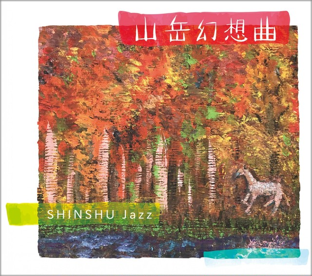 Live in JAPAN/ADESSO(アデッソ)(CD)【10%OFF】