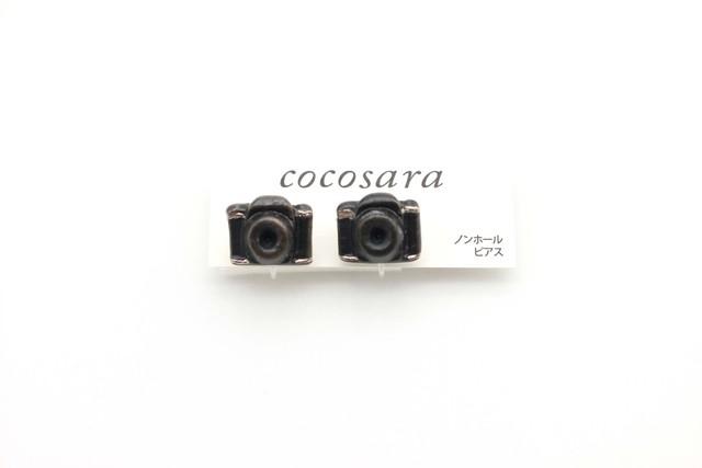 有田焼 ノンホールピアス  カメラ 5(黒マット)