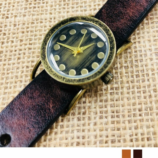 Vintage style 2WAY watch