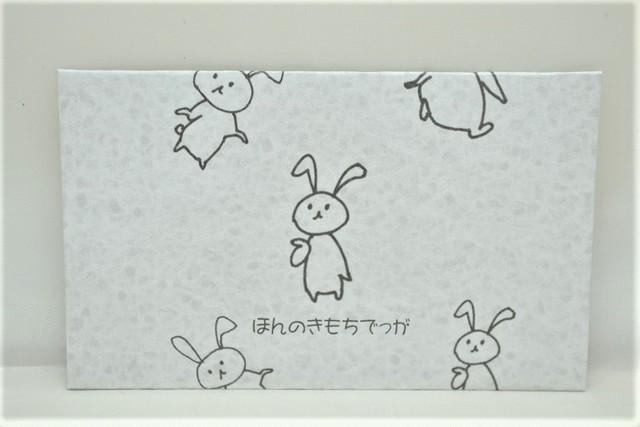 兎ポチ袋 桜うさぎ(ピンク) (3枚組み)