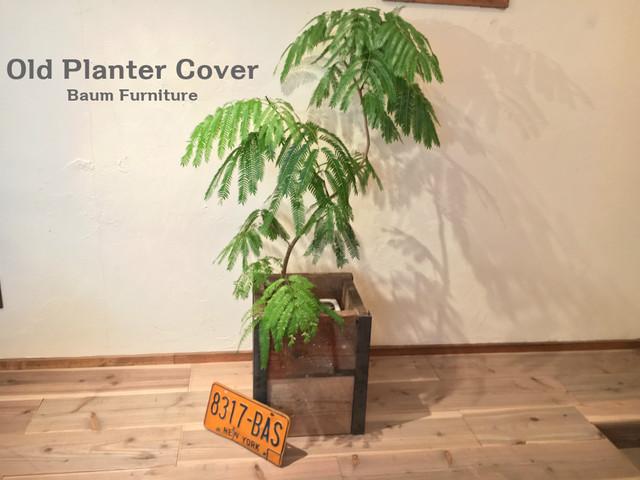 プランターカバー 古材 アイアン 8号鉢サイズ [Old Planter Cover]