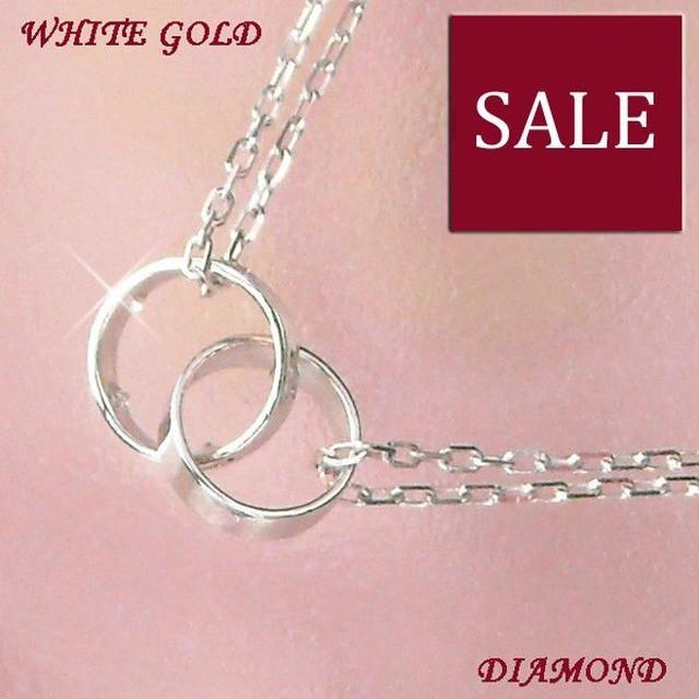 ダイヤモンド ブレスレット リング インターロッキング 10金ホワイトゴールド