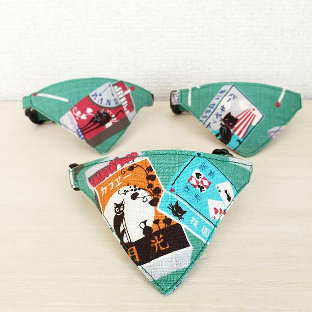 【猫のマッチ箱柄】猫用バンダナ風首輪/セーフティバックル