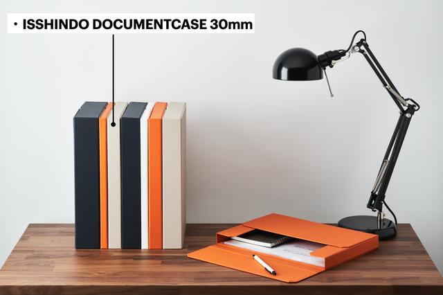 DOCUMENT CASE クロス貼り 30mm