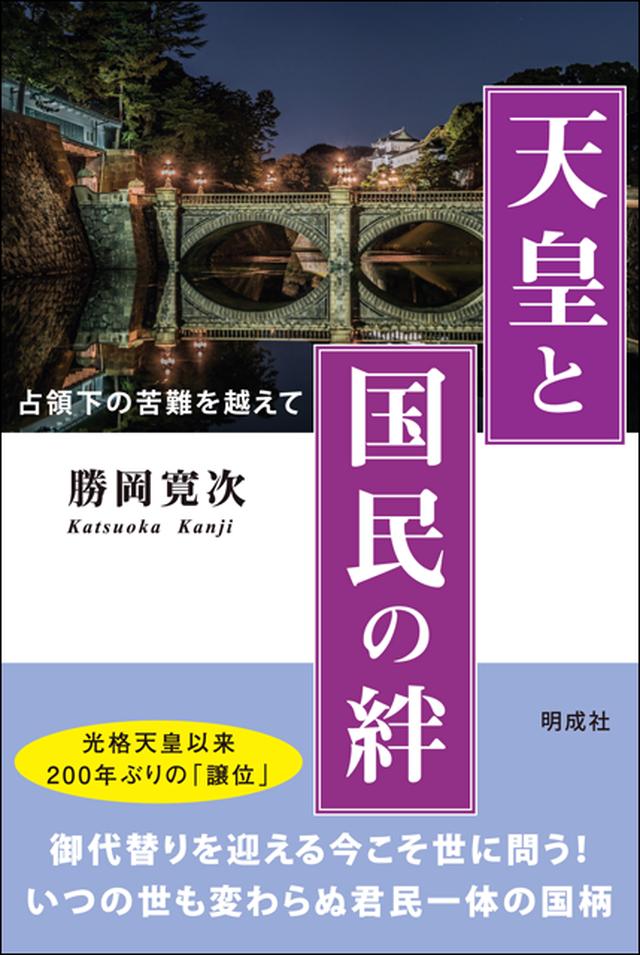 乃木希典 ―武士道を体現した明治の英雄