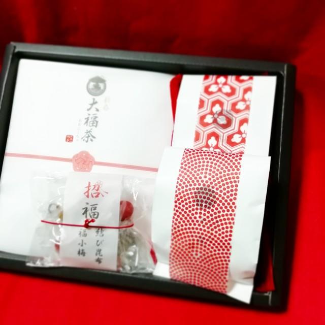 大福茶ギフト【花】