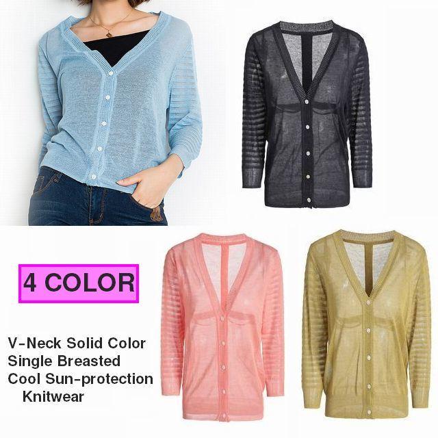 レディース カーディガン 《4カラー》 / V-Neck Solid Color Single Breasted Thin Cool Sun-protection Knitwear (SKU : 18WT381)