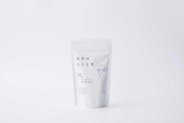24/7有機昼下がりの風(有機レモングラス×有機静岡緑茶)2g×15包入