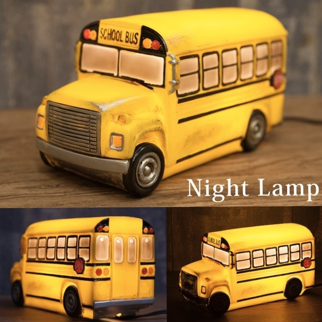 【LED】ナイトランプ スクールバス 照明 ライト バスライト