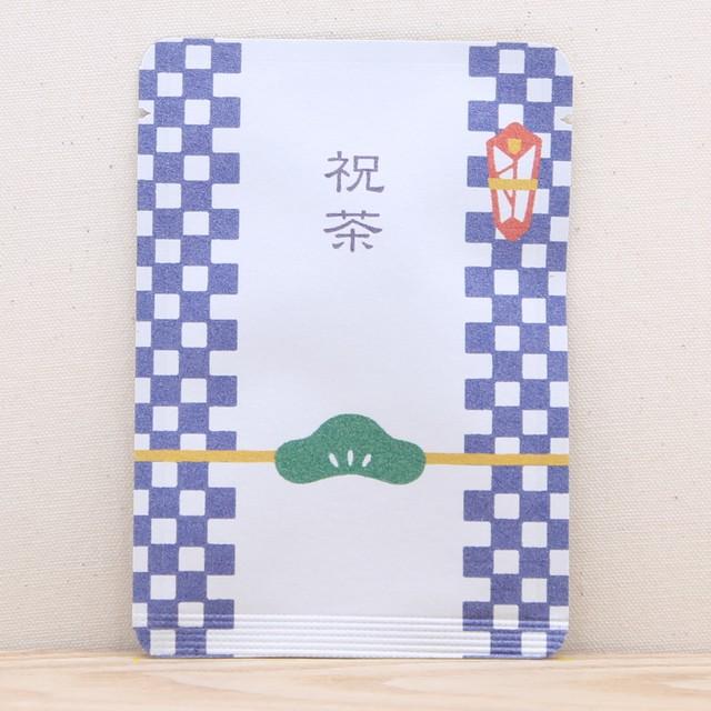 祝茶(松竹梅シリーズの松)|ごあいさつ茶|玉露ティーバッグ1包入り