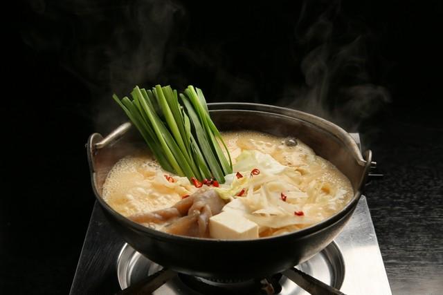 「味噌もつ鍋」セット(4~5人前)